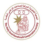 Holyland Handicraft Cooperative Society